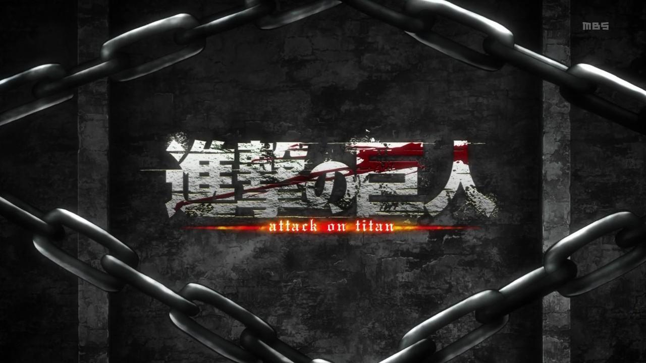 attack on titan opening lyrics